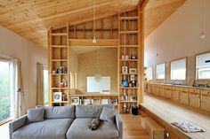 Gallery of W House / SLOW office - 1