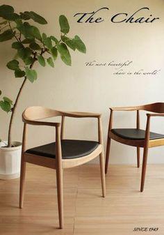 世界一美しい椅子と評されたハンス・ウェグナーデザインの最高傑作。高品質な仕上がりは最高レベルの座り心地です。/Yチェア/PP503//北欧テイスト/楽天/通販。【選べる4色・6種☆】【デザイナー:ハンス・J・ウェグナー】 商品名:THE CHAIR(ザ チェア)プレミアム【高品質リプロダクト】【Yチェア】【CH7252】【木製】【ダイニングチェア】【ジェネリック】【楽天】【通販】