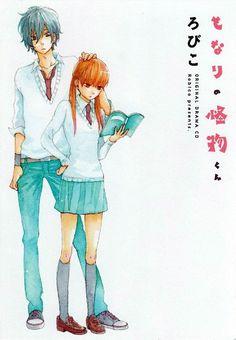 Tags: Anime, Traditional Media, Watercolor, Tonari no Kaibutsu-kun, Mizutani Shizuku