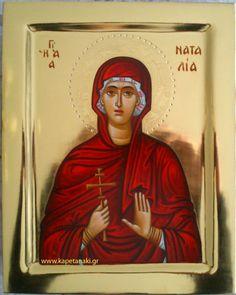 αγία Ναταλία ~ святая Наталья  ~ st.Natalia