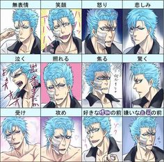 Grimmjow Jaegerjaques // Bleach // So much f*cking...awesome faces... o_o ❤