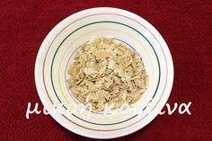 Αποξηραμένο προζύμι Coconut Flakes, Hummus, Spices, Ethnic Recipes, Blog, Homemade Hummus, Spice, Blogging