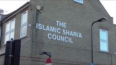 Britain First has launched a campaign against Sharia Courts, starting with the most notorious, the 'Islamic Sharia Council' in East London. Britain, Islam, Campaign, Product Launch, World, Youtube, The World, Youtubers