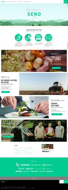 Four Web Design Philosophies to Keep in Mind Web Design Tips, Web Design Services, Site Design, Website Layout, Web Layout, Layout Design, Green Web, Restaurant Website, Japan Design