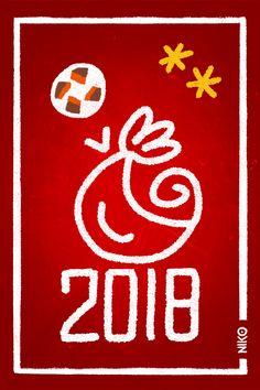 NIKO – Illustrateur › La France, championne du monde de foot (rouge)