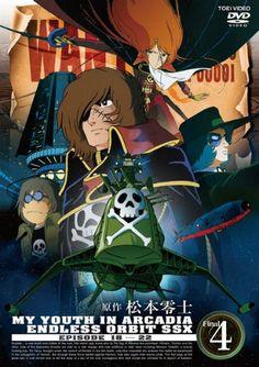 epic 'Endless Orbit SSX' DVD cover Sword Art Online, Online Art, Space Pirate Captain Harlock, Cartoon Toys, Mecha Anime, Manga, Battleship, Robots, Pirates
