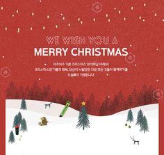 행복한 크리스마스 | 오설록 Banner Design, Layout Design, Christmas Powerpoint Template, Catalogue Layout, Restaurant Poster, Holiday Banner, Event Banner, Promotional Design, Event Page