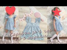 В этом видео я поделюсь с вами, как сшить сарафан для девочки используя всего 3 мерки :) Замеряем ОГ (обхват груди), ДИ от подмышек (длина изделия) это может быть как сарафан, так и туника и длину лямок по линии ОГ. Baby Sewing, Couture, Handmade Crafts, Summer Dresses, Pattern, Fashion, Free Pattern, Sewing Patterns, Tejidos
