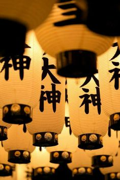 Lampade Cinesi...Chinese Lamps.......