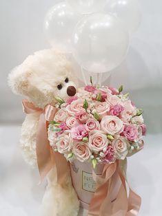 Balloon Flowers, Balloon Bouquet, Balloon Decorations Party, Birthday Decorations, Flower Box Gift, Happy Birthday Flower, Flower Arrangements Simple, Beautiful Bouquet Of Flowers, Balloon Gift
