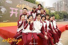 Korean Drama Songs, Korean Drama List, Exo Showtime, Mandarin Lessons, Chines Drama, Film Movie, Movies, We Are Young, Cute Actors