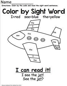 Color by Sight Word Grammar idea: color by parts of speech Preschool Sight Words, Sight Word Activities, Reading Activities, Teaching Reading, Learning, Kindergarten Language Arts, Kindergarten Literacy, Sight Word Practice, Fluency Practice