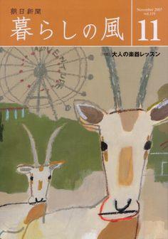 Kurashi no Kaze by Ryoji Nakajima, via Behance