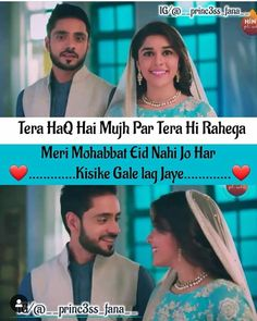 New Love Quotes, Falling In Love Quotes, Heart Touching Love Quotes, Qoutes About Love, Islamic Love Quotes, Love Romantic Poetry, Romantic Love Quotes, Eid Jokes, Hindi Quotes Images