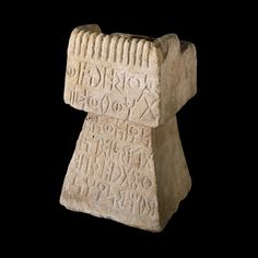 Ancient Incense Burner. Yemen?