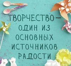 SKRMASTER.BY — Handmade ярмарка Беларусь