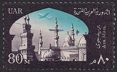 Estampilla Egipto, 1963 – Universidad de al-Azhar