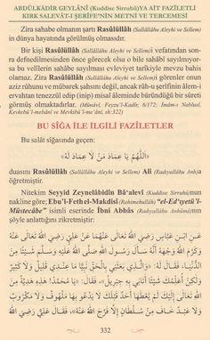Oturduğun Yerden Kalkmadan Kabul Olacak Dua - Cübbeli Ahmet Hoca'dan Dua ve Zikirler