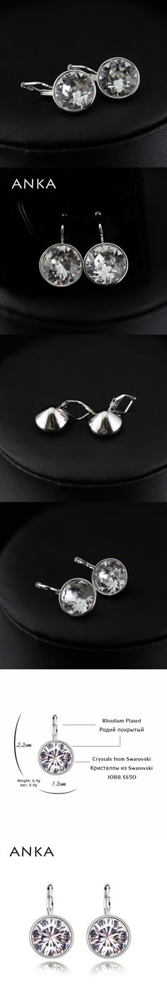 ANKA White Bella Round Crystal Earrings Crystal From Swarovski Elements Clip Earrings High Quality Jewelry Gift For Women #91645
