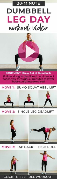 Bring the group fitness experience to your home with this follow-along LEG DAY WORKOUT VIDEO! Sculpt strong, lean legs at home with just a set of dumbbells! This strength training workout for women hits the glutes, hamstrings, and thighs!