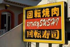 Rotary Sushi Guam