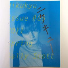 菊地敦己作品 Atsuki Kikuchi http://www.sallyscott.com/nikukyu
