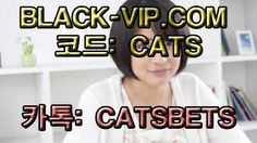 스포츠프로토ぁ┼ BLACK-VIP.COM ┼┼ 코드 : CATS┼실시간경기배팅~실시간라이브 스포츠프로토ぁ┼ BLACK-VIP.COM ┼┼ 코드 : CATS┼실시간경기배팅~실시간라이브 스포츠프로토ぁ┼ BLACK-VIP.COM ┼┼ 코드 : CATS┼실시간경기배팅~실시간라이브 스포츠프로토ぁ┼ BLACK-VIP.COM ┼┼ 코드 : CATS┼실시간경기배팅~실시간라이브 스포츠프로토ぁ┼ BLACK-VIP.COM ┼┼ 코드 : CATS┼실시간경기배팅~실시간라이브 스포츠프로토ぁ┼ BLACK-VIP.COM ┼┼ 코드 : CATS┼실시간경기배팅~실시간라이브