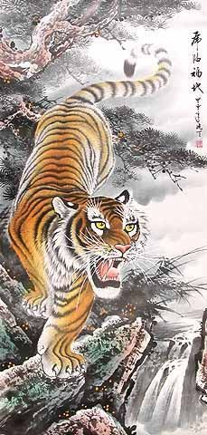 Chinese Tiger Painting: