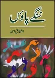 Kitab Rabta - Nangay Paon By Ashfaq Ahmed Books To Buy, New Books, Old Rs, English Books Pdf, Buying Books Online, Past Papers, Urdu Novels, Stationery Items, Short Stories