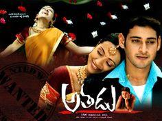 Athadu (Tamil Movie) with cute Trisha