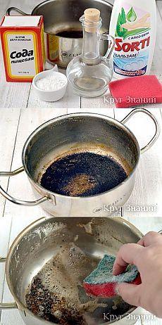 Как отчистить пригоревшую кастрюлю - Круг знаний | Полезные советы