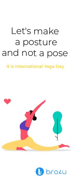 International Yoga Day, Special Day, Poses, How To Make, Figure Poses