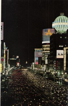 The Ginza By Night
