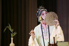 鬼ヶ島, Bando Tamasaburo 《Peony Pavilion》 阪東玉三郎,《牡丹亭》 (by...
