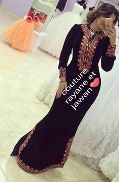 Robes maison Afghan Clothes, Afghan Dresses, Abaya Fashion, Fashion Dresses, Arabic Dress, Caftan Dress, Embroidery Dress, Indian Designer Wear, Mode Style