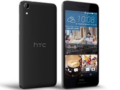 htc desire 728g launched now in india