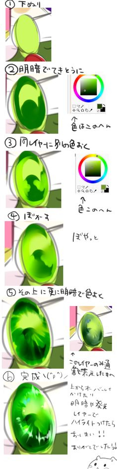 How to colouring the gems Digital Painting Tutorials, Digital Art Tutorial, Art Tutorials, Drawing Tutorials, Drawing Techniques, Drawing Tips, Drawing Reference, Art Sketches, Art Drawings