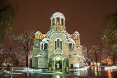 Bulgarian churches and monasteries | Български църкви и манастири - Page 57 - SkyscraperCity