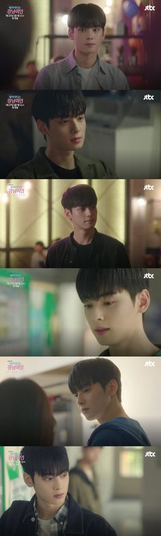 A video of Cha Eun-woo from 'My ID is Gangnam Beauty' has been released. The video was released on the official Naver TV Cast titled, 'Do Kyeong-suk, an expression genius', referring to Cha Eun-woo's character, Do Kyeong-seok. Drama Korea, Korean Drama, Kwak Dong Yeon, Cha Eunwoo Astro, Astro Wallpaper, Web Drama, The Way He Looks, Drama Memes, Jaehyun Nct