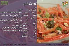 Chutney Recipes, Sauce Recipes, Chicken Recipes, Masala Tv Recipe, Cooking Tips, Cooking Recipes, Urdu Recipe, Pickled Carrots, Good Food
