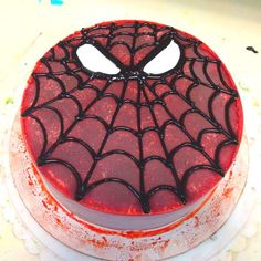 Superhero's are not just meant for the big screen – they're great cake decorations too! This DAIRY QUEEN Cake is the perfect treat for your superhero party! Order yours at www.DQCakes.com