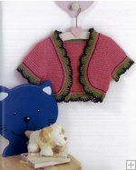 Easy to Crochet Cute Clothes For Kids [RM00588] - $17.99 : Maggie Weldon, Free Crochet Patterns