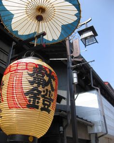 My #family gathered there to celebrate our #father's 60th #birthday ... #hidatakayama #hida #japan #japanese #matsuri #festival #culture #lamp #chinesecharacter #flower #blue #sky #old #city #cityscape #oldtown #throwback #travel #nofilter