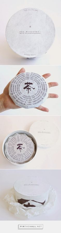 Pu-er tea that comes in a solid cake. Developed by Menghe Zoo via UQAM curated by Packaging Diva PD. Pretty and delicate too.
