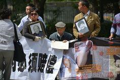 戦時中の強制連行で日本企業を提訴、中国で初めて受理 国際ニュース:AFPBB News
