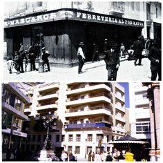 Huelva ayer y hoy: Calle Plus Ultra