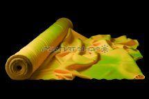 Catalogue - Tissus fluorescent