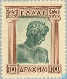 1933 Republic issue, complete set of 3 values, m. Rare Stamps, Old Stamps, Vintage Stamps, Postage Stamp Art, Greek History, Greek Art, Mail Art, Stamp Collecting, My Stamp