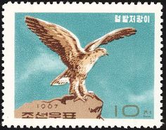 Eastern Buzzard stamps - mainly images - gallery format