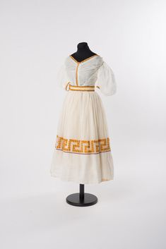 Online Collections, Lace Skirt, Skirts, Fashion, Fashion Styles, White Sundress, Cotton, Gowns, Moda